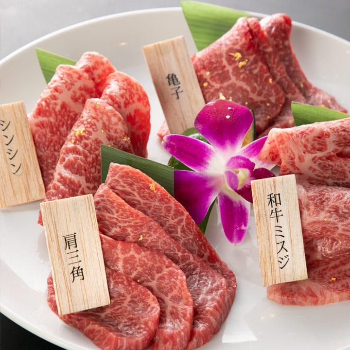 脂身が少なくさっぱりとした味わいの赤身は、女性にも大人気。