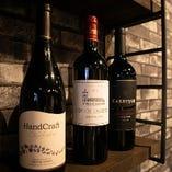 当店の焼肉と相性の良いワインを取り揃えております。