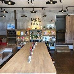 九州の郷土料理とこだわりのお酒 九州ごはん どんたく