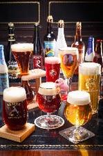 直輸入ビール&ワイン