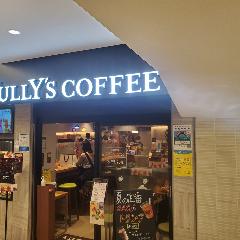 タリーズコーヒー ルミネエストB1店