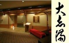 【お台場】結納・顔合わせにおすすめ!個室のあるレストランは?(予算1人1万円)