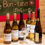 多彩なワインに日本酒 味わい豊かな滋賀の地酒もおいています