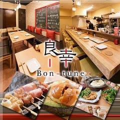 Bon-tune ~ボントゥーレ~