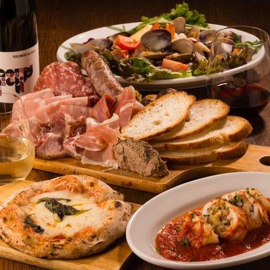 魚介イタリアンと薪ピザ イルアフェット コースの画像