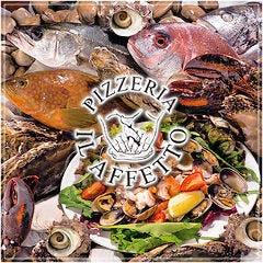 魚介イタリアンと薪ピザ イルアフェット