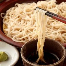 ◆蕎麦粉100%こだわりの十割蕎麦