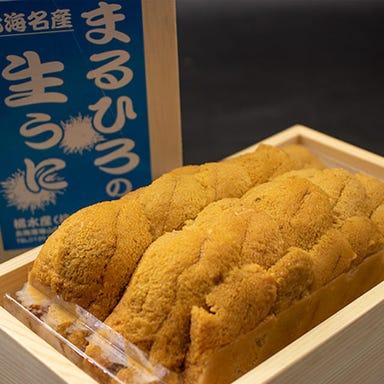 新宿 鮨 栞庵 やましろ 肉の心  メニューの画像