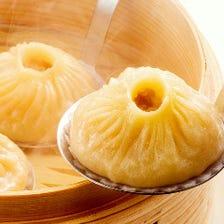 極上スープたっぷり 上海小龍包