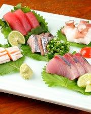 鮮魚をお楽しみください♪