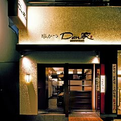 Dan家R 淀屋橋店