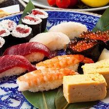 産直鮮魚の特別宴会コース〈全9品〉宴会・飲み会・接待・記念日・誕生日