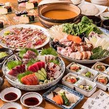 寿司とあんこう鍋コース〈全8品〉宴会・飲み会・接待・記念日・誕生日