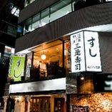 [新宿駅よりアクセス◎] 駅より5分以内の好立地にございます