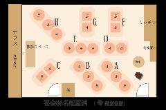 【貸切宴会】80名様~90名様 パターンA 平面図