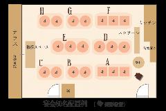 【貸切宴会】80名様~90名様 パターンB 平面図