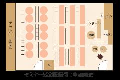 【セミナー&会議】60名様 テーブル有 平面図