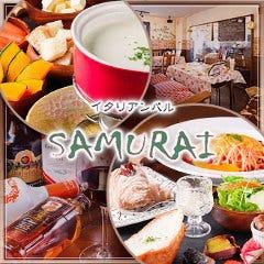 イタリアンバル SAMURAI