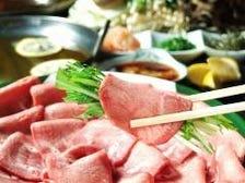 【牛タンづくしコース】2500円