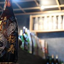 鹿児島の人気焼酎は多彩な品揃え