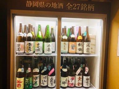 うおゆう 掛川駅前店 こだわりの画像