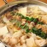 博多もつ鍋 ~醤油~