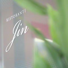 リストランテ・ジン