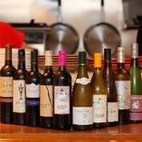 毎月オススメの飲み頃ワインをセレクト♪