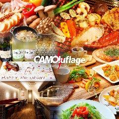 CAMO!uflage ~ダイニングキッチン~
