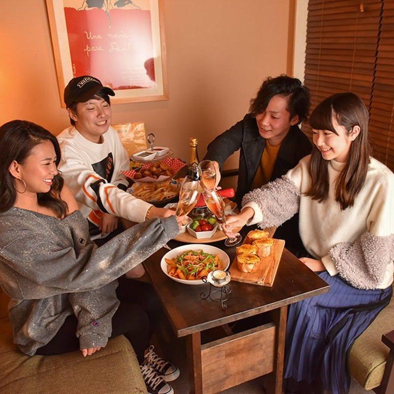 ■カラオケ宴会コース4,500円!!