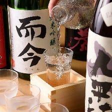 而今を含む飲み放題3,000円(税抜)~