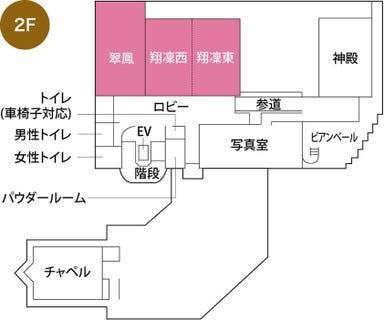 TONAMI 翔凜館(旧砺波平安閣)  店内の画像