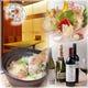 旬の和食と日本酒・ワインのダイニング 銀波 2名~最大50名様