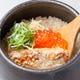 鮭ハラスとイクラの土鍋御飯。ご注文頂いてから炊き上げます。