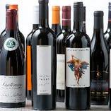 ソムリエ厳選ワイン 和食とのマリアージュを 御提供します
