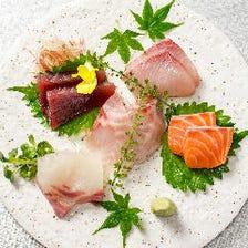 直送鮮魚の五種盛合わせ  ~2人前から~