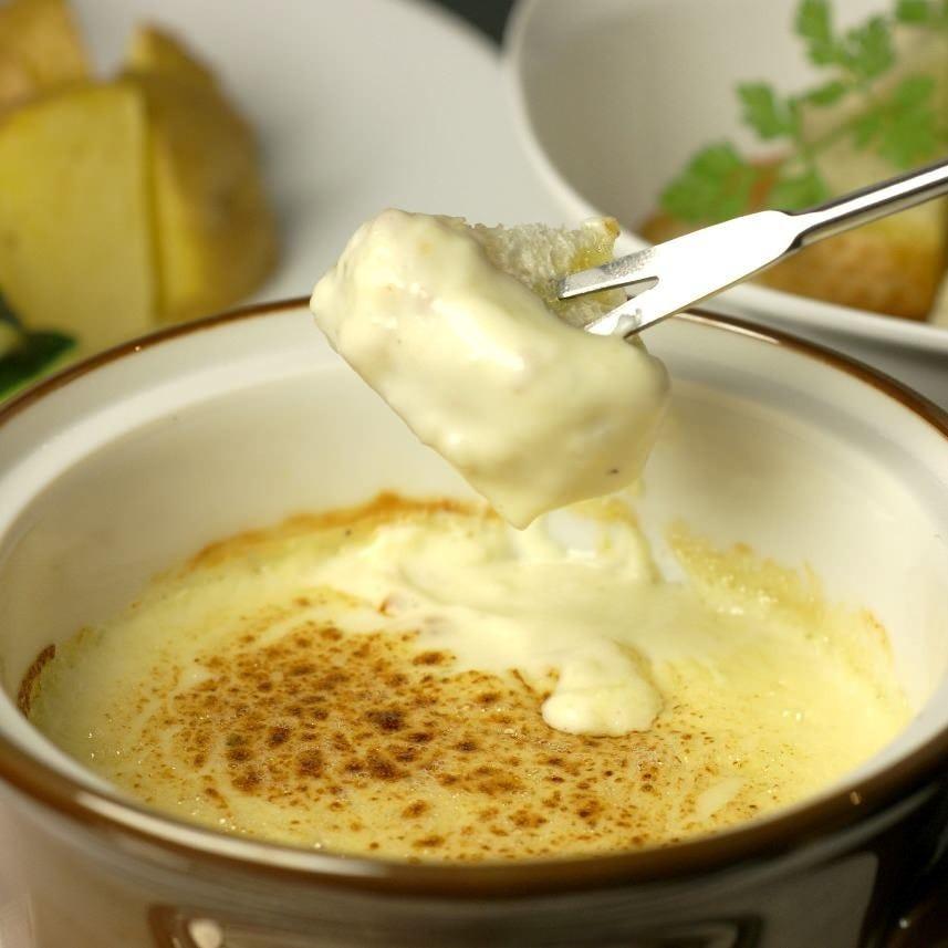 【ディナー4000円ラクレット&フォンデュセット】スイスを代表するチ-ズの大皿セット料理♪歓送迎会・女子会♪