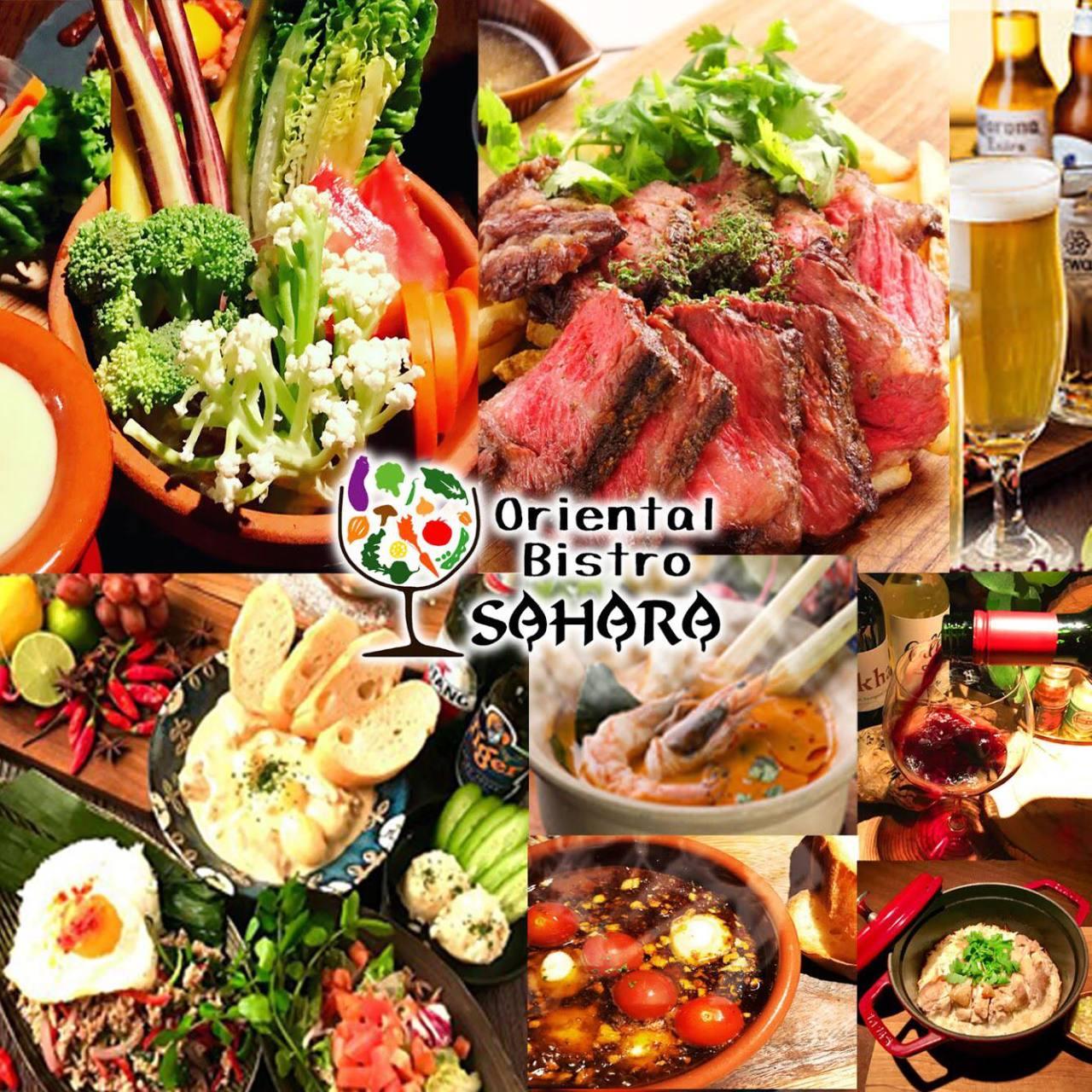 有機野菜×ワイン×肉×アジア料理