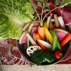 彩り10種類野菜の特製バーニャカウダ