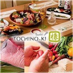 Sushi TOCHINO‐KI