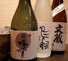 熊本と言えば、球磨焼酎!熊本限定品など、多数の取り揃えです。