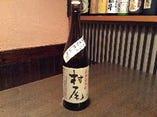 村尾(むらお) プレミアム焼酎