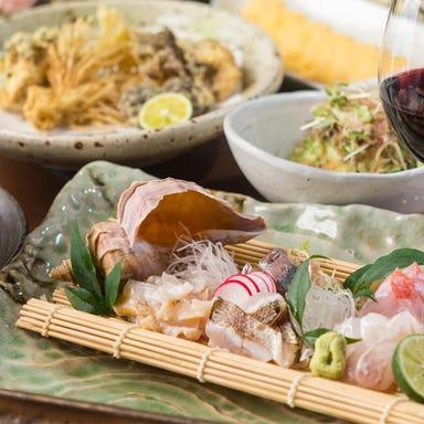 鶏鍋×三浦鮮魚 五臓六腑 七八‐SHICHIYA‐ こだわりの画像