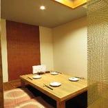1階【掘りごたつ半個室/2名様~】親しい方との飲み会を個室空間で和やかに