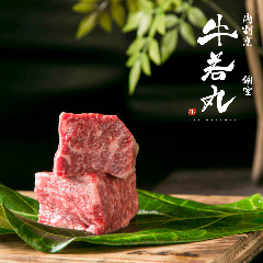 高松 個室 肉割烹 牛若丸