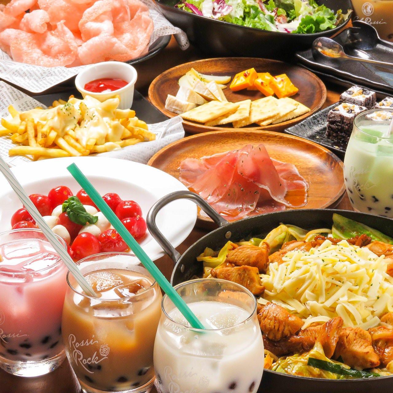 限定!食べ放題&飲み放題2000円~