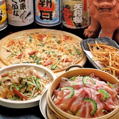 九州・沖縄 芋んちゅ 四日市店 コースの画像