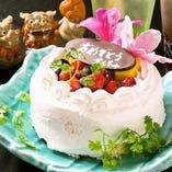 クーポン利用で誕生日や記念日に、バースデーケーキをサービス!