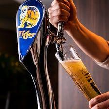 「タイガービール」は生でご用意