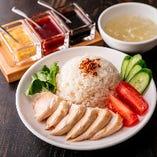 シンプルに仕上げた素材を3種のタレで3様に味わえる「シンガポールチキンライス」